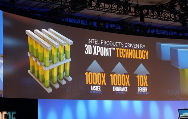 Intel представив пам ять-накопичувач, який в тисячу разів швидше флеша