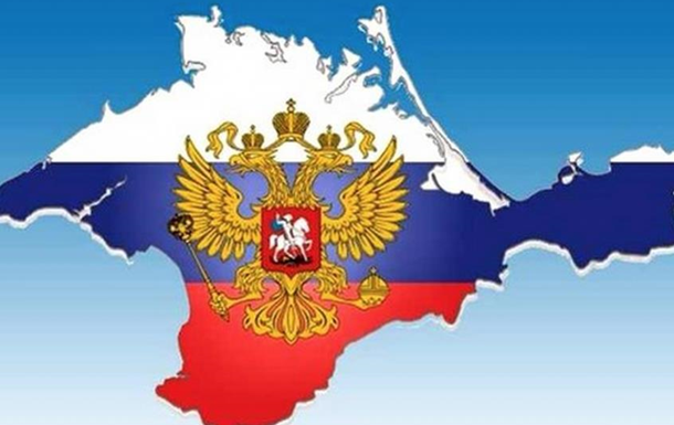 Крым никогда уже не будет украинским потому что никогда им и не был