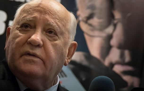 Горбачев: августовский путч был преступной авантюрой