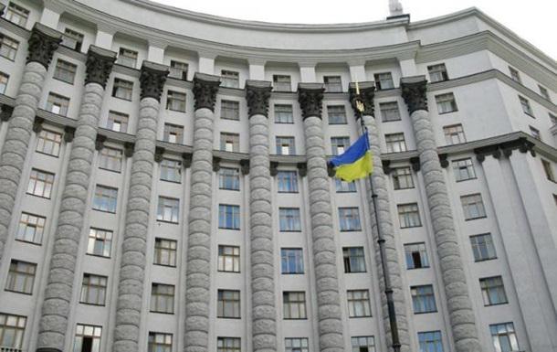 В Кабмине введена должность уполномоченного по вопросам Крыма и Севастополя