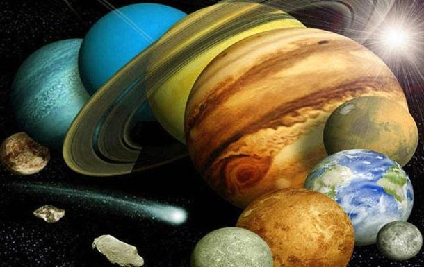 Ученые выяснили, почему в Солнечной системе так мало гигантских планет