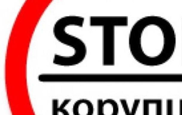 Створення системи запобігання корупції саботується - Мізрах Ігор