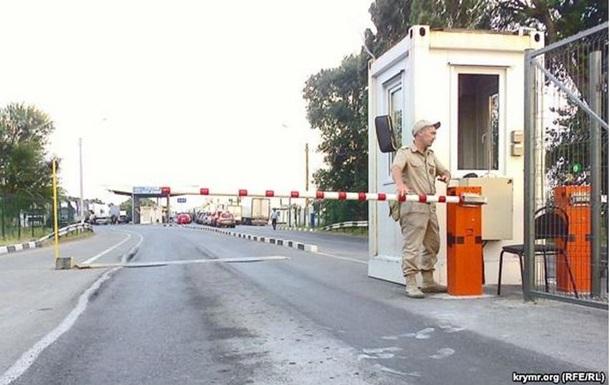 На границе с Крымом между пунктами пропуска пустили маршрутку