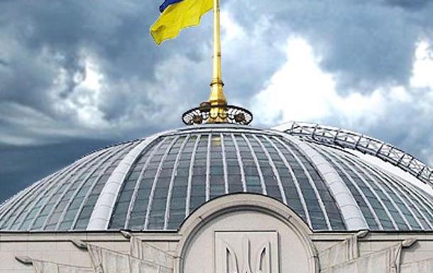 Как трактовать особый статус Донецкой и Луганской областей