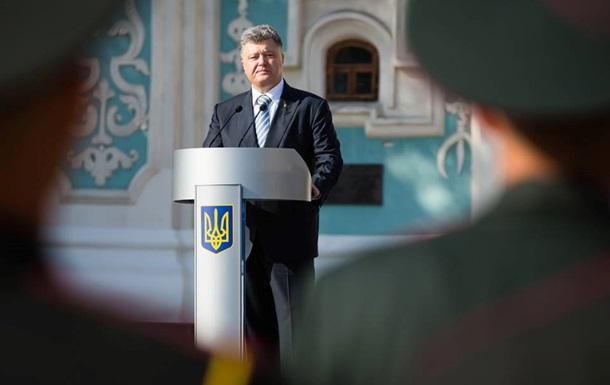 Порошенко исключает эскалацию ситуации в Украине со стороны Приднестровья
