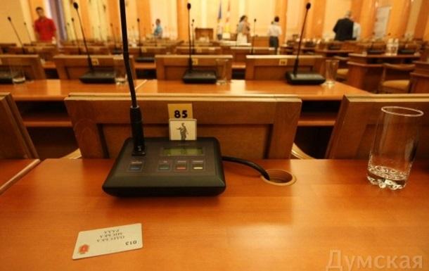 Одесские депутаты сорвали сессию из-за вопроса о России-агрессоре