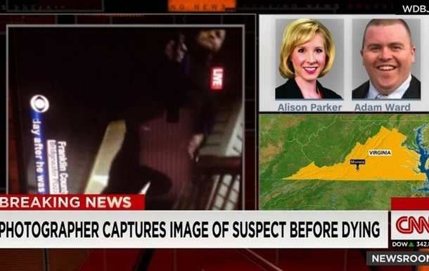 Підозрюваний у вбивстві тележурналістів в США застрелився - ЗМІ