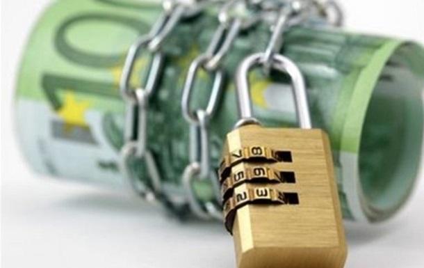 «Публічний аудит» оскаржує у суді обмеження НБУ на купівлю та видачу валюти