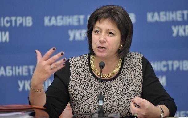 Яресько рассказала о новых долговых бумагах Украины
