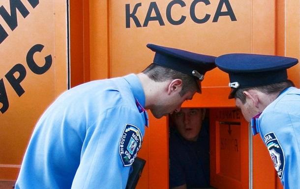 Валютна мафія відкрила другий фронт у Києві