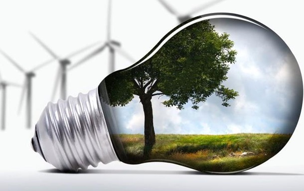 Забезпечення енергетичної ефективності на законодавчому рівні