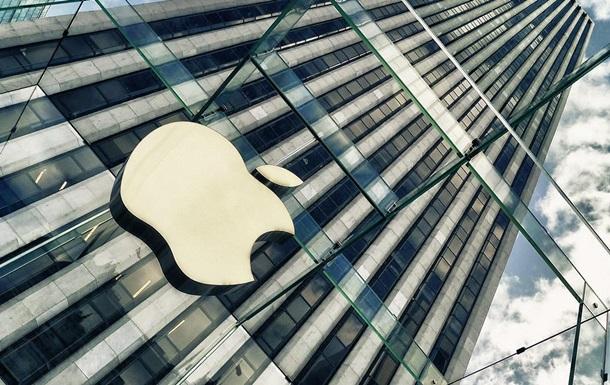 Apple перестала перечислять деньги российским разработчикам