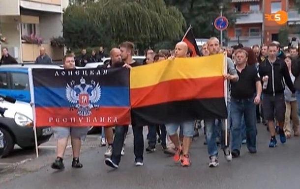 В Германии неонацисты вышли на марш с флагом ДНР