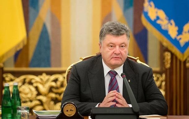 Порошенко поздравил Донецк с Днем города