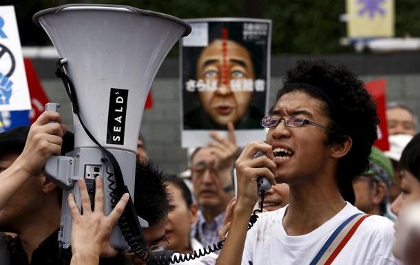 Тысячи японцев протестуют против изменения конституции