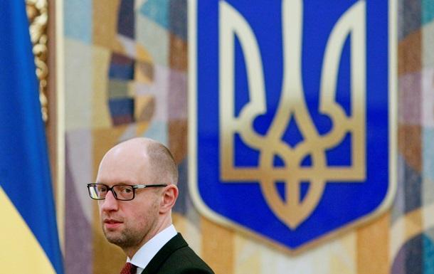 Яценюк анонсував підвищення пенсій і зарплат бюджетникам