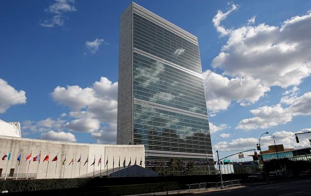 В Госдуме предложили перенести штаб-квартиру ООН в Швейцарию