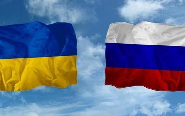 В гибридной войне с Россией есть второй фронт