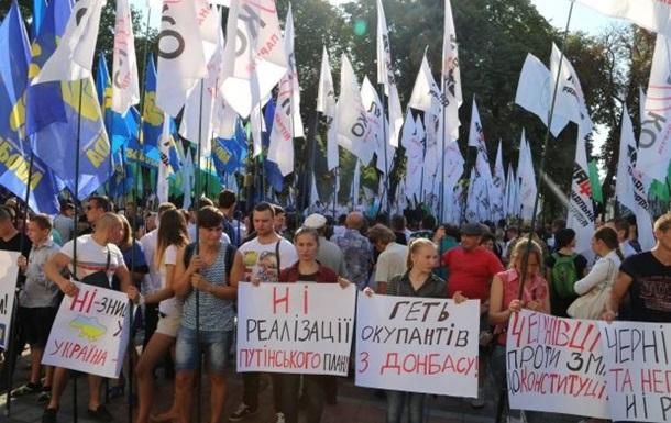 Правий сектор: у Раді - антиконституційний переворот