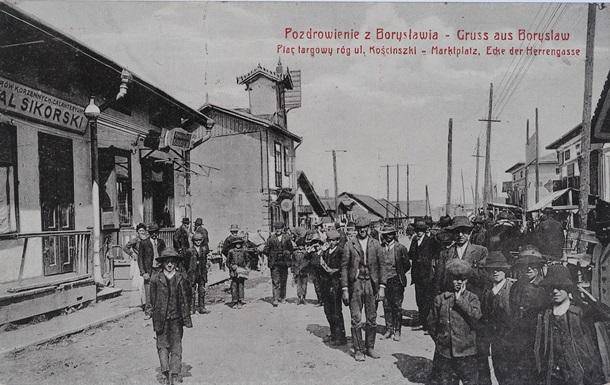 Український Клондайк. На початку ХХ ст. Галичина пережила нафтовий бум