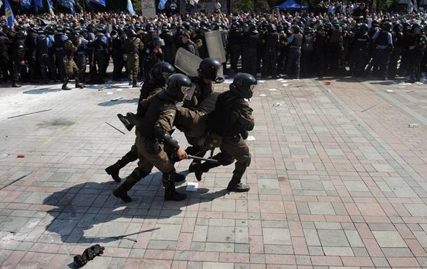 Аваков рассказал, кто бросил гранату под Раду