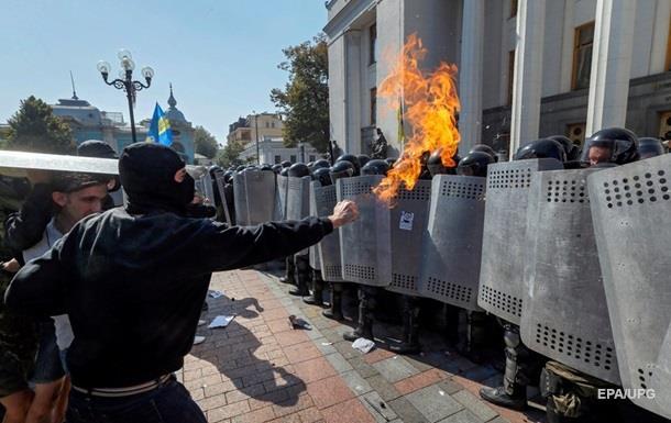 Конституционная реформа в Украине спровоцировала кровопролитие