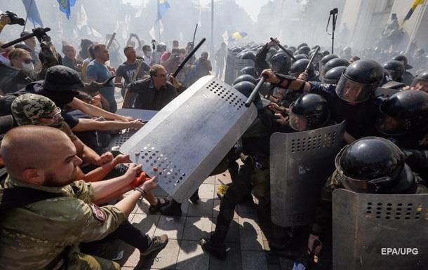 Итоги 31 августа: Голосование по децентрализации и столкновения под Радой