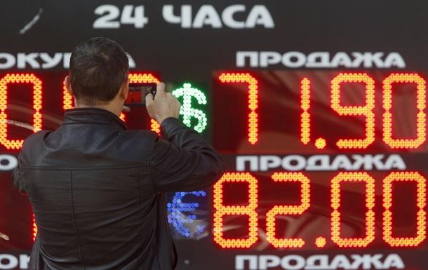 Власти США расследуют манипуляции с курсом рубля - Bloomberg