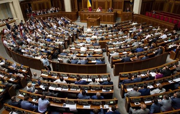 Коалиция Рады будет работать и без Радикальной партии - БПП
