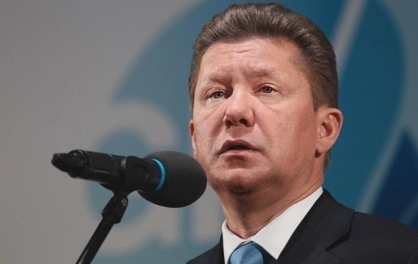Миллер исключил скорое возобновление импорта газа в Украину