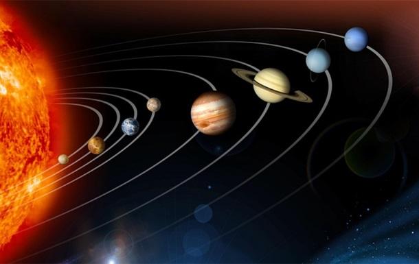 В Солнечной системе появилась планета Таджикистан