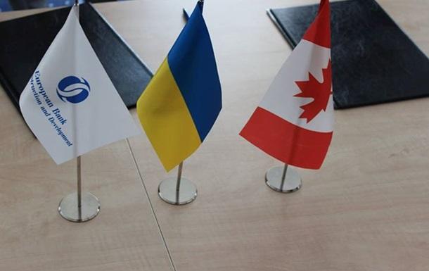 Канада выделит 200 миллионов евро на поддержку реформ в Украине