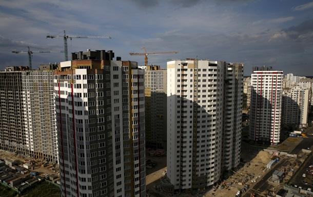 Украина и ОАЭ стали мировыми лидерами по обвалу цен на недвижимость