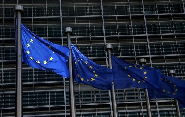 ЕС предоставит Украине 55 миллионов евро на развитие экономики