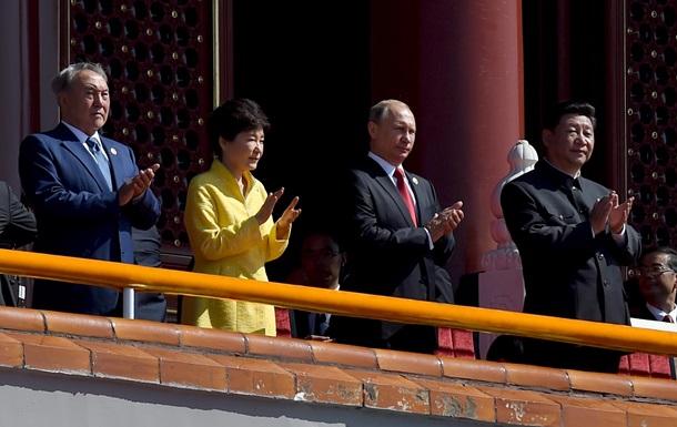 Путин в Китае предостерег от новой мировой войны