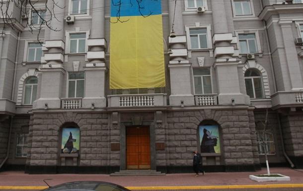 Пять генералов СБУ привлекли к уголовной ответственности