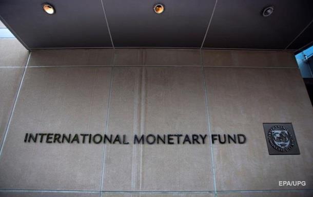 МВФ предостерегает от растущих рисков в мировой экономике