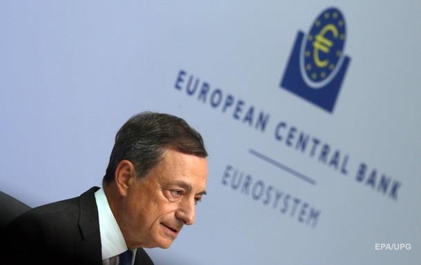 ЕЦБ ухудшил прогноз инфляции и роста ВВП еврозоны