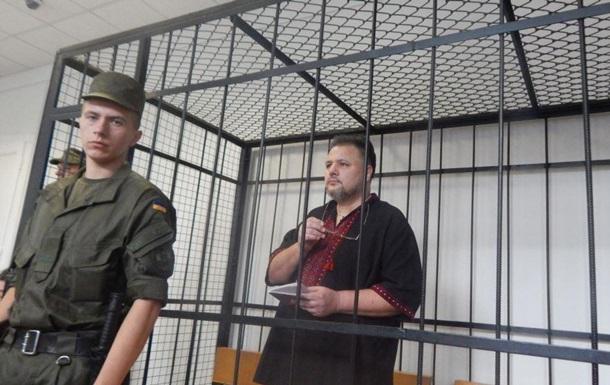 Суд перенес слушание по делу журналиста Коцабы