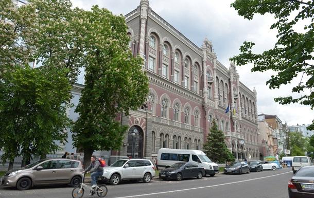 НБУ увеличил предельную сумму выдачи валютных вкладов