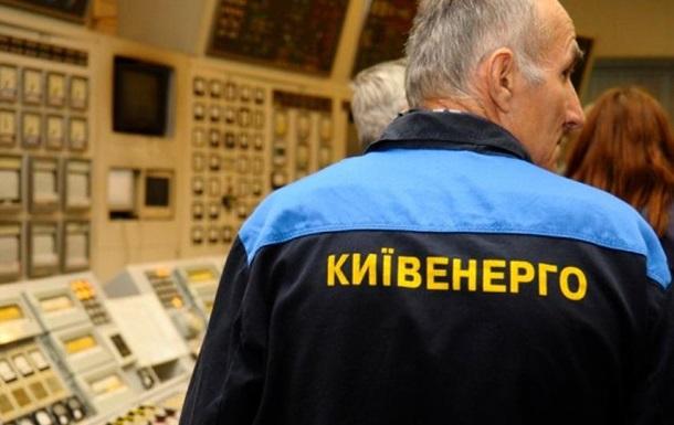 Чому «Київенерго» не зацікавлене залучати інвестиції?