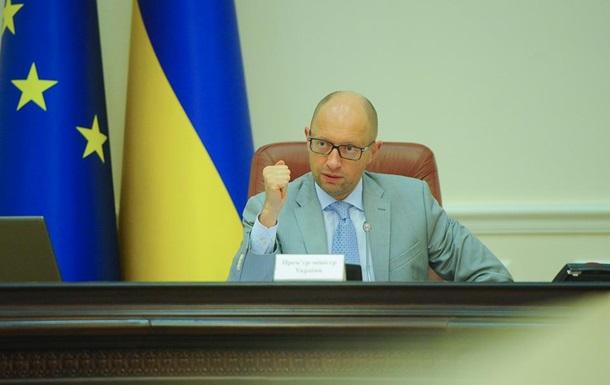 Яценюк ответил на критику Саакашвили