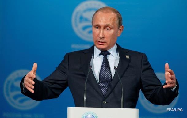 Путін закликав створити коаліцію проти тероризму