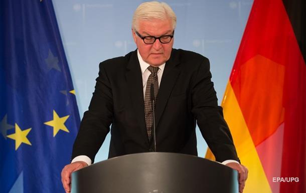 Штайнмайер предупредил о риске раскола Европы