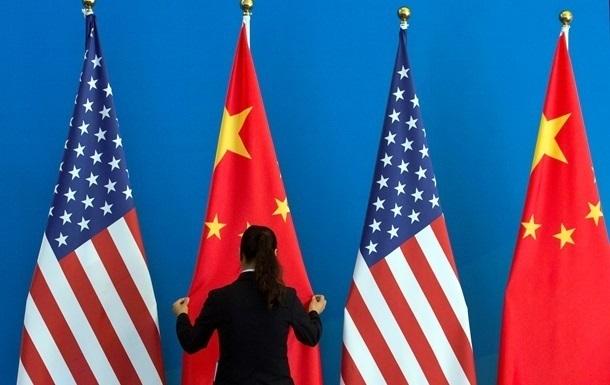 США подготовили санкции против Китая - СМИ