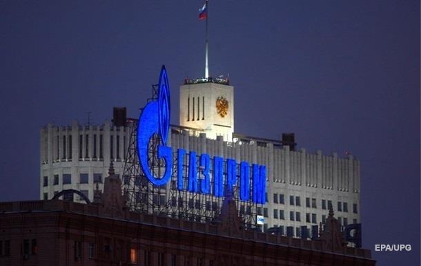 Газпром провалив перший аукціон з продажу газу для Європи