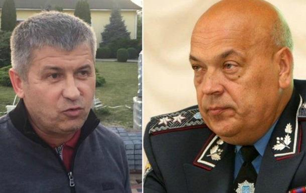 Власть и бандиты едины: Москаль по указанию из Киева договорился с Блюком