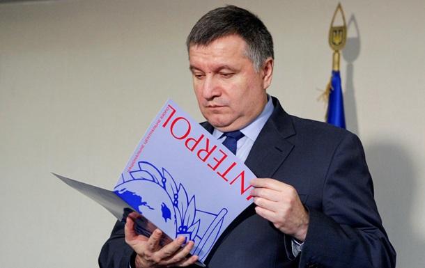 В Москве Авакову пригрозили трибуналом за шутку об Яценюке