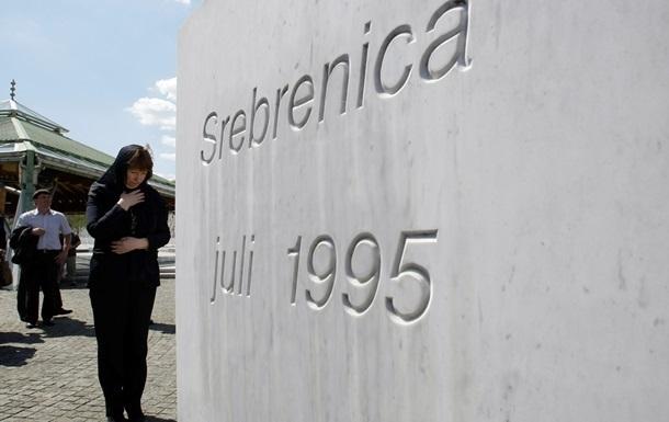 В Сербии предъявлены обвинения участникам резни в Сребренице