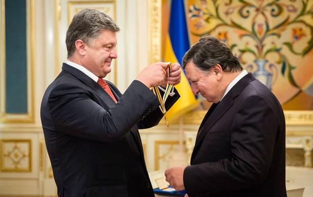 Баррозу обзавелся украинским орденом Свободы